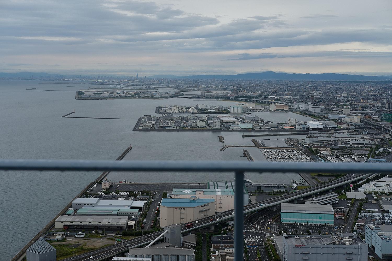 Hazy morning view from floor 46 in Japan, Osaka