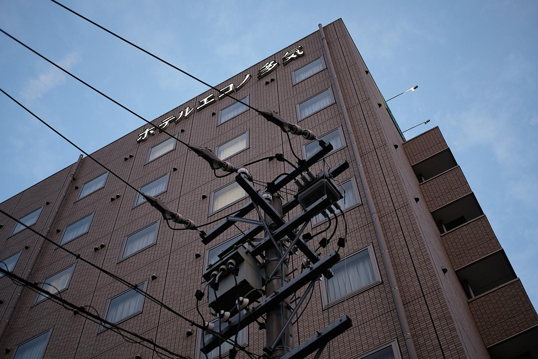 Econotaki hotel, Taki, Japan