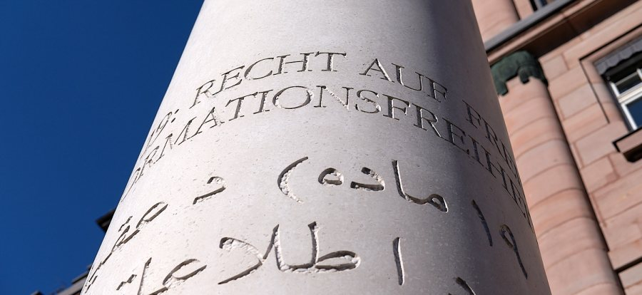 30 three storey tall engraved pillars Memorial to the Declaration of Human Rights in the street of the Human Rights in Nürnberg.