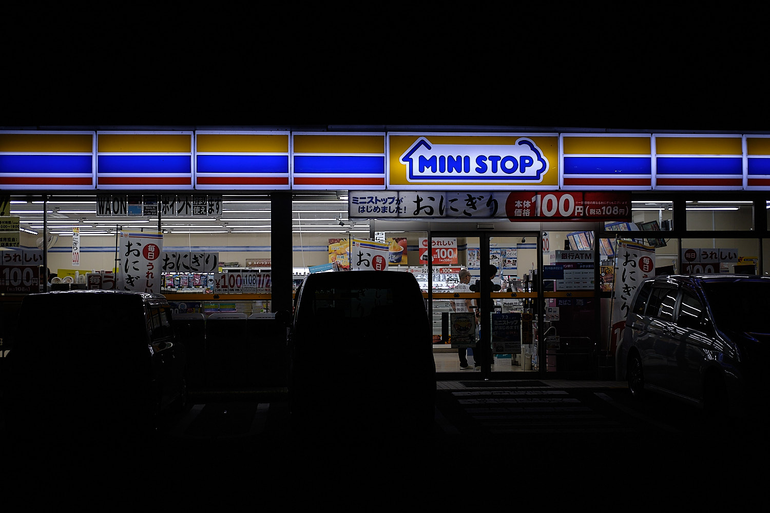 night view of Mini Stop, Taki, Japan