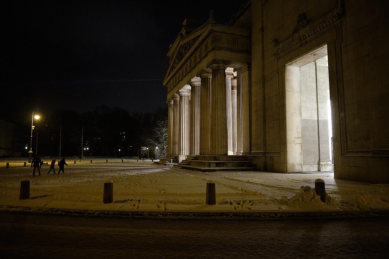 """Lichtaktion """"Das Kunstareal verbindet"""""""